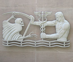 Sculpture on the Fulton County Department of Health, 99 Jesse Hill Jr. Drive SE