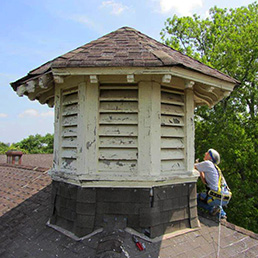 Laura Drummond examines the south cupola